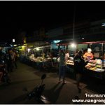 Night Bazaar Market